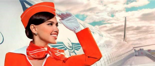 How to Become an Air Hostess - The Complete Guide