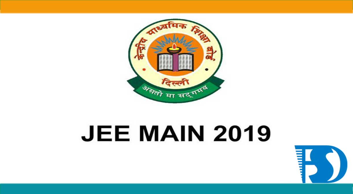 Which topics are important for preparing for JEE Main 2019?