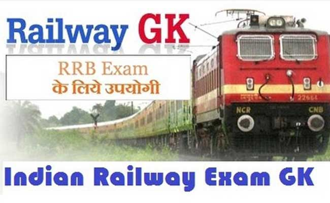 Railway Exam GK : General Knowledge Paper Questions Like This