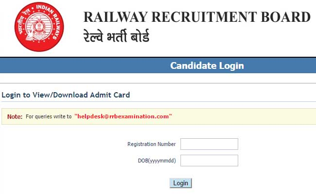 Railway Recruitment Admit Card 2018: Download Here CBT Call Letter