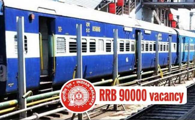 Railway Recruitment Examination 2018: Know How Many Valid  Applications out of 3 crore