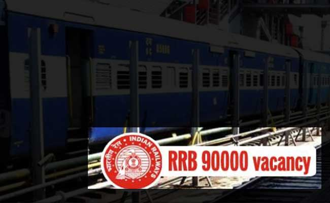 Railway Recruitment Examination 2018: Know If The Same Number of Aspirant Who Will Get The Job